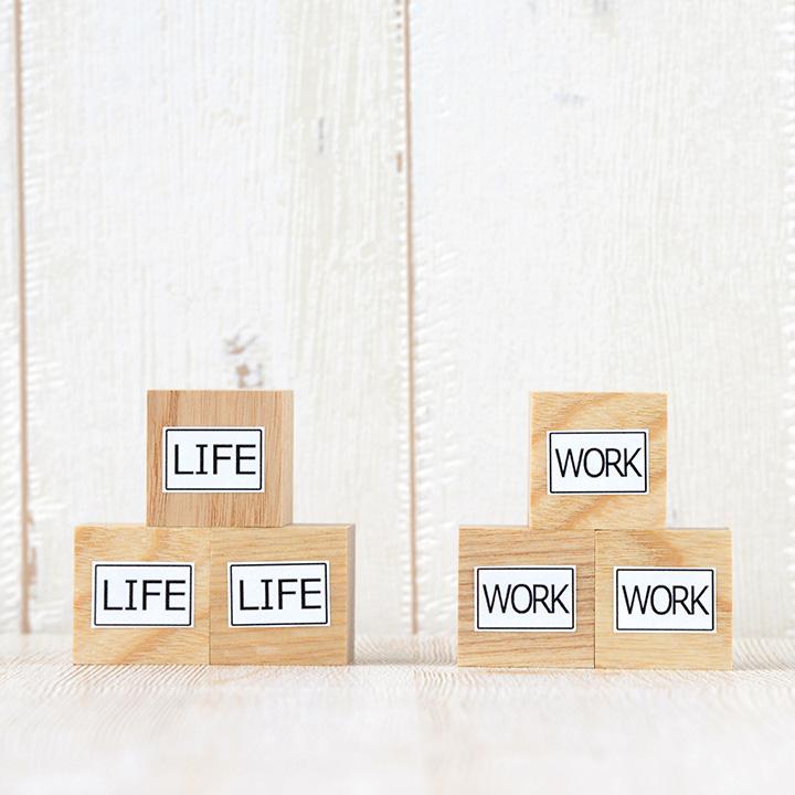 働き方改革で働く時間を減らす